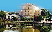 Набережна Тернополя